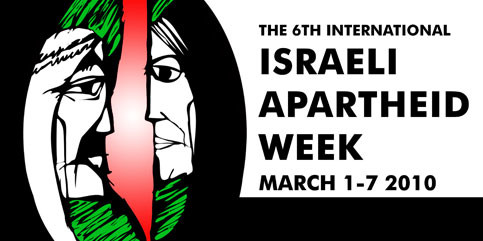 israeli apartheid week