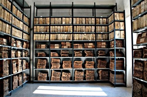 Napoli-Archivio-Storico-del-Banco-di-Napoli-03-Medium
